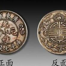 户部大清铜币拍卖价格图片