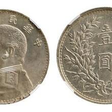 户部大清铜币有市场价值吗图片