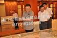 今年北京嘉德拍卖古钱币都征集什么藏品