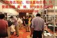 今年北京嘉德拍卖藏品送拍流程
