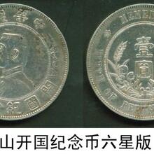 北京保利拍卖公司征集部联系电话多少?藏品送拍嘉德保利图片
