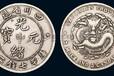陕西省宝鸡黎元洪飞龙币、银元错版的价值高?价值多少?收藏的人多吗