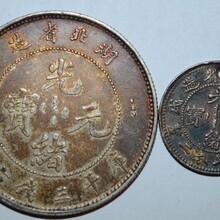 辽宁省阜新孙中山双帆币、银元私下交易大概是多少价格图片