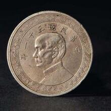 四川省广元、银元真的有收购吗图片