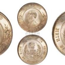 黑龙江省黑河光绪元宝、银元有市场拍卖价位吗图片