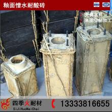 郑州四季火耐材专业生产高荷软砖特级磷酸盐砖火嘴砖耐磨耐冲刷图片