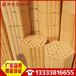 郑州四季火耐材长期供应热风炉用高铝砖