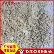 郑州四季火自流浇注料优质产品质量保证