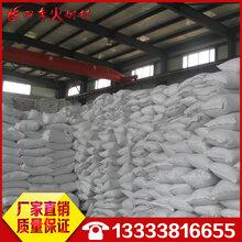 郑州四季火供应:高铝浇注料,DL-75,荷重软化温度高