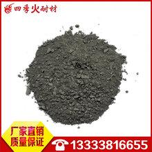 郑州四季火耐材专业生产销售钢纤维浇注料质量保证量大从优