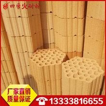 长期供应热风炉用高铝砖