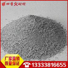 厂家生产销售高铝浇注料低水泥浇注料