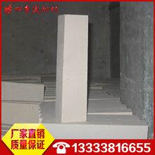保温砖高铝聚轻保温砖吊顶砖