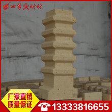 锚固砖一级高铝质高强度耐冲刷耐高温厂家生产直销大量现货