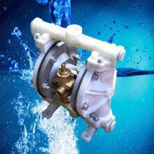 水泵厂家批发QBY-15S工程塑料气动隔膜泵化工用工程塑料隔膜泵