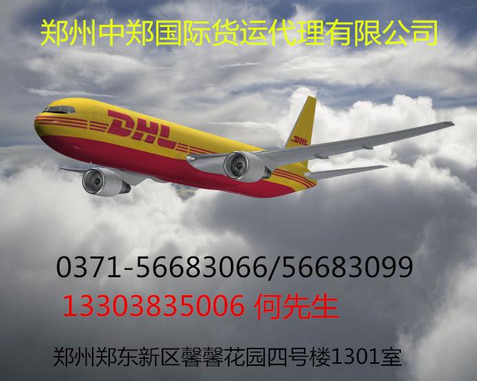 郑州到北京飞机 11月5