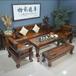 老船木沙發客廳沙發茶幾組合實木現代中式沙發