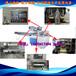 佛山包裝機制造廠商供應火鍋食材包裝設備肉球肉丸自動包裝機