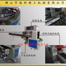 浙江包装机械厂直销轴承包装机生料带套袋机金属挂件自动包装机