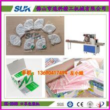 上海枕式包装机厂家直销医用口罩包装机械设备专业快速