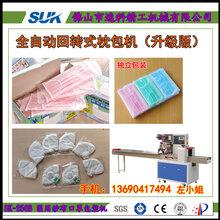 浙江宁波速科枕式包装机医药用品包装机械设备总代直销多功能枕式包装机