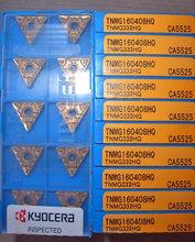 进口京瓷CNMG120404-HQCA5515