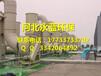 藁城橡胶厂苯类废气净化吸附装置安装设计