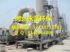 保定橡胶厂硫化车间有机废气处理设备制造商
