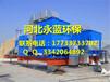 邯郸橡胶车间苯类废气处理设备橡胶废气净化方法