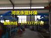 鞍山工业烟气净化装置高温锅炉烟气处理措施