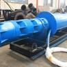 高压卧式深井泵_大排量_耐磨损_多级-奥特泵业