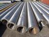 耐腐蚀不锈钢管瑞典持续耐1600度不锈钢管不脱皮不变形