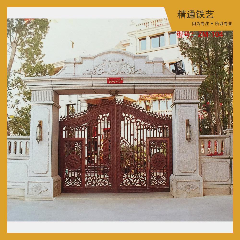 宁波厂家定做别墅庭院大门欧式铸铝大门自动铝艺大门