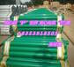 护栏板高速护栏防撞护栏波形护栏板喷塑护栏
