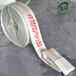 厂家生产供应1.5寸口径水带双面胶水带工厂排污水带泵用水带
