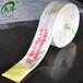 厂家提供农用消防水带高压消防水带加厚合成胶衬里工厂排污