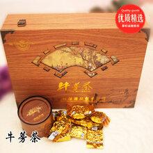 超伟牛蒡茶,山东超伟保健品有限公司