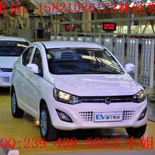 雷丁e60电动汽车四轮电动轿车
