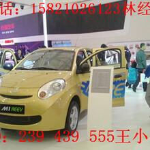 奇瑞电动汽车瑞麒X1-EV电动轿车新能源四轮电动车