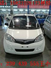 唐骏天使EV01电动轿车新能源四轮电动车