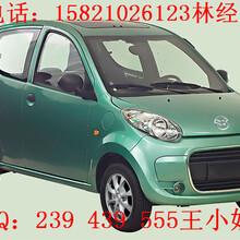 御捷马乐驰-Q6电动汽车电动轿车