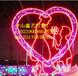 求婚造型灯结婚造型灯情人节造型灯、LED造型灯、LED过街灯。LED中国结