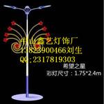 中山LED路灯杆造型灯LED过街灯彩虹飞翔灯杆LED造型装饰LED中国结图片