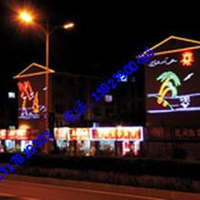 造型灯装饰圣诞防水灯酒店墙上挂灯圣诞造型灯灯光装饰工程
