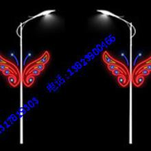 中山外贸出口LED圣诞灯造型灯LED装饰灯_灯具照明