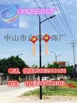 圣诞特辑灯光隧道LED压克力灯笼LED中国结路灯装饰中国结