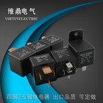 超大电流汽车继电器直流大号宽脚80A12V24V4脚5脚常开常闭