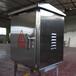 比亚迪秦唐汽车壁挂充电箱户外配电箱防盗防水不锈钢充电桩