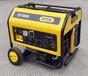 5.5千瓦奥拓轻便移动式汽油发电机230V