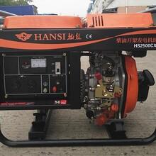 2KW柴油发电机节能380V/230V